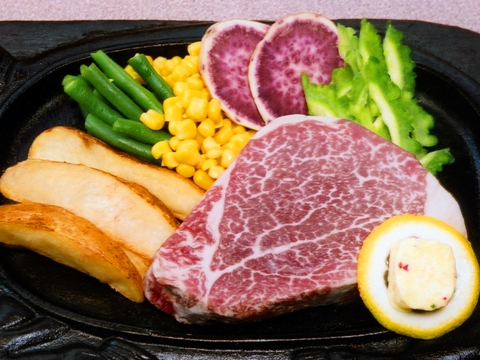 Okinawan Steaks