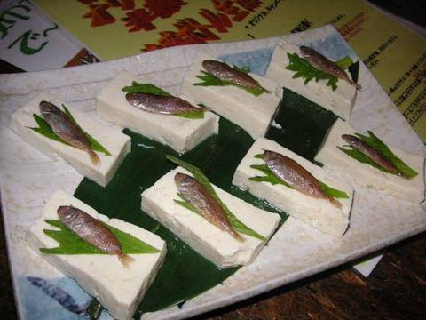 褐籃子魚豆腐