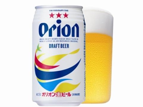 Orion啤酒